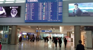 A concourse in the main terminal at ICN