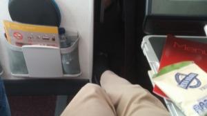 Seat 31C