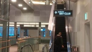 Escalator to skyclub