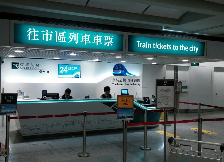 Trip report airport express hong kong international airport salsaworldtraveler 39 sblog - Delta airlines hong kong office ...