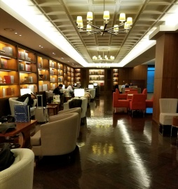Asiana business-class lounge Terminal 1 Concourse