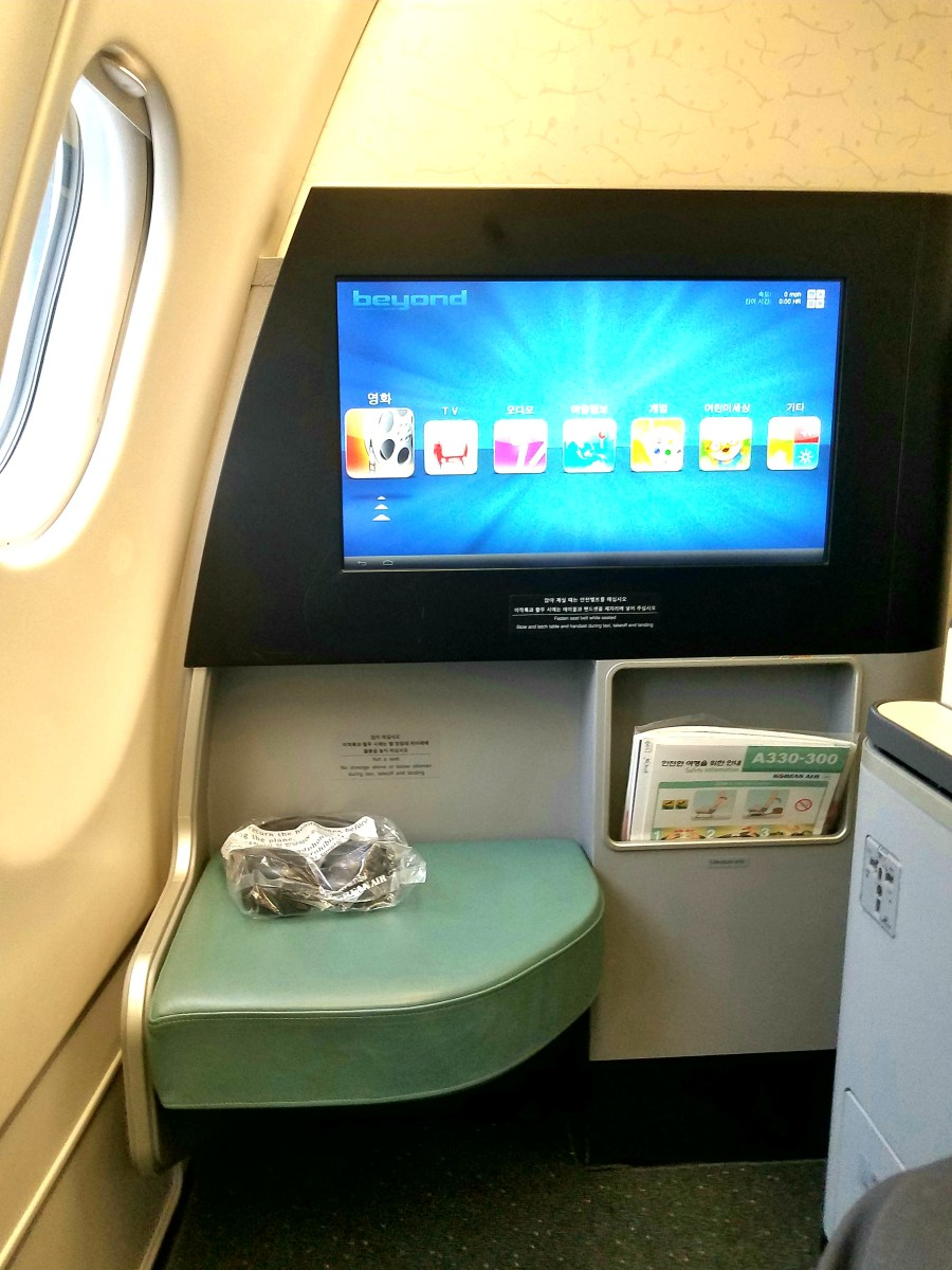 Review Korean Airlines A330 300 Prestige Suite Business