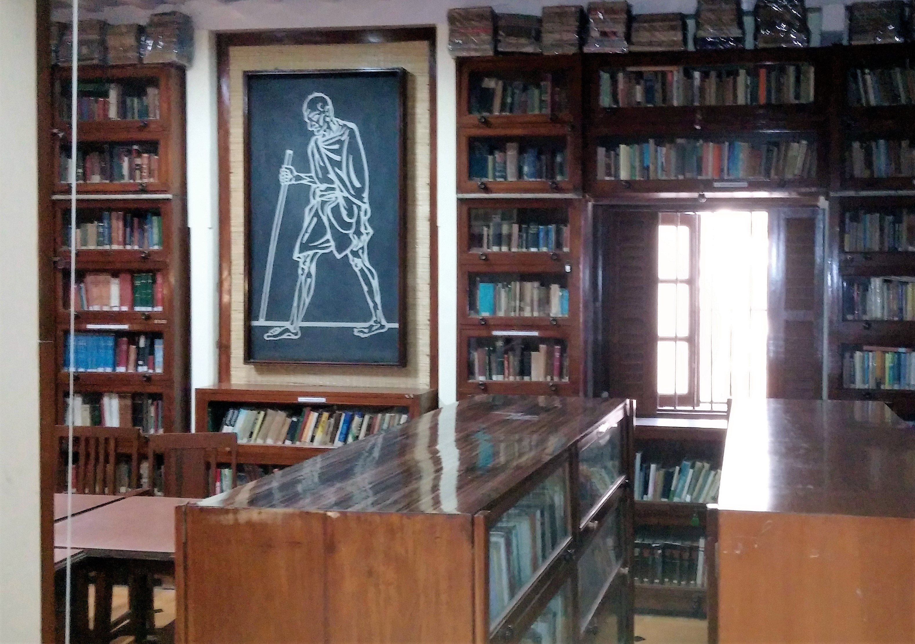 Gandhi library