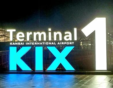 Kansai International Airport Osaka, Japan